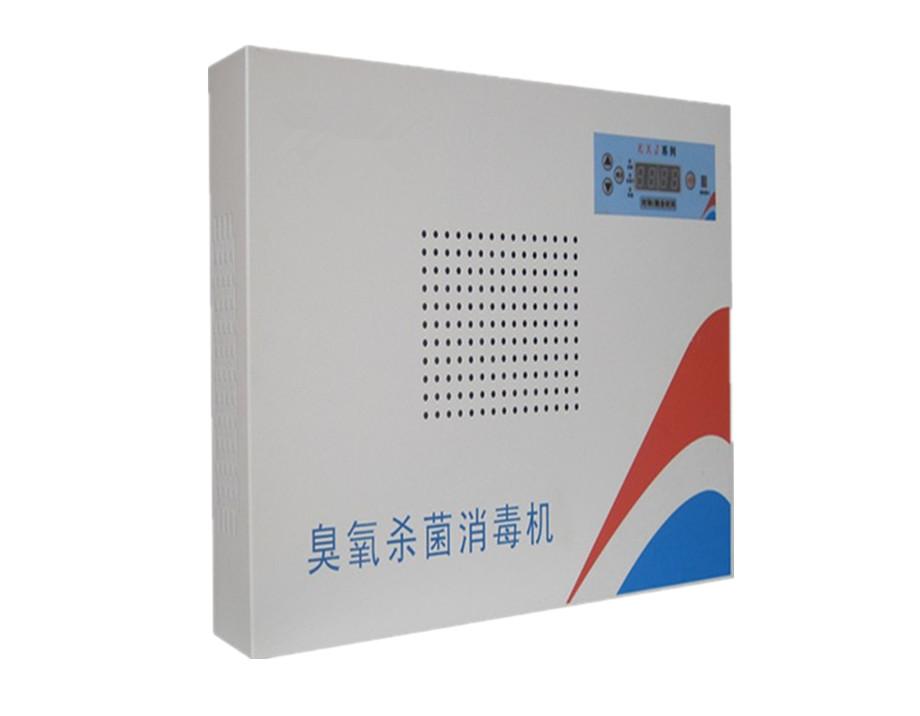 HJ-LY系列档案库房壁挂移动两用式消毒机