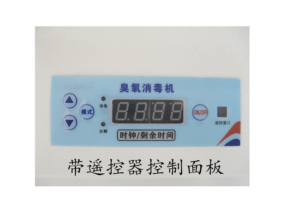 HJ-BG系列壁挂式库房消毒机显示屏