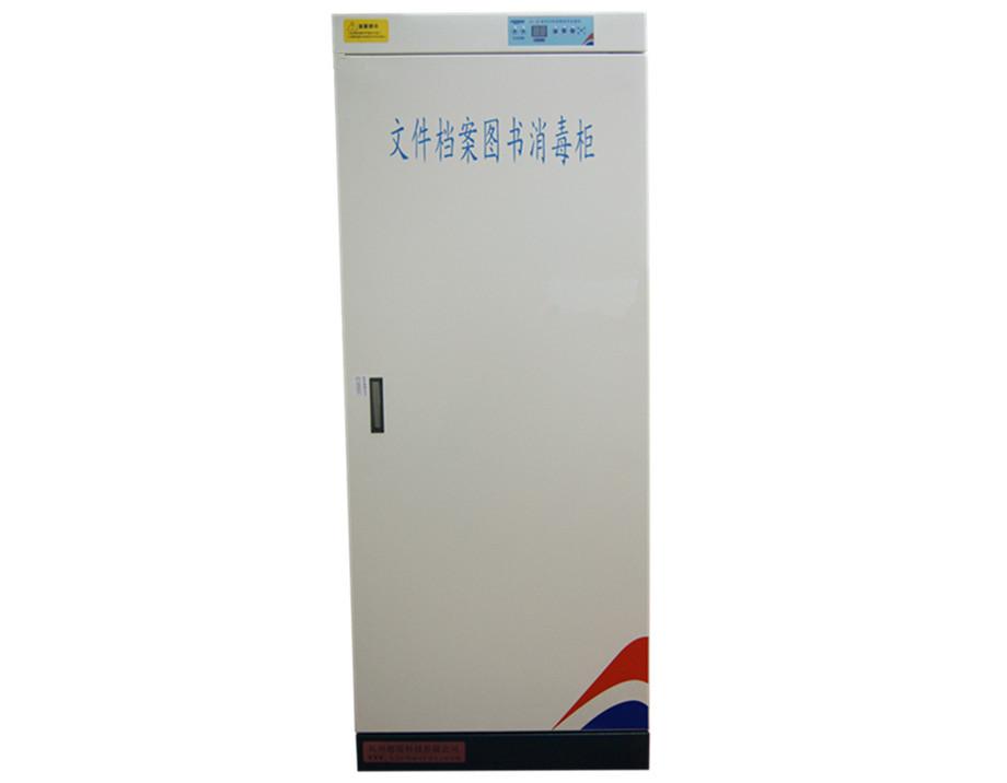 HJXDG-300A图书档案文件消毒柜铁门款