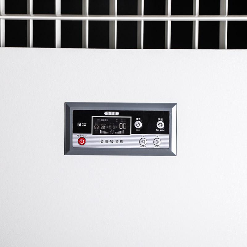 HJSM-12档案室工业湿膜型加湿机显示频
